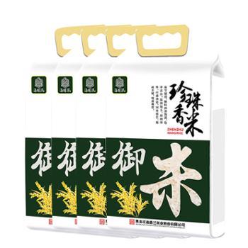 汤旺河 长粒香米东北一级大米 5kgX4袋
