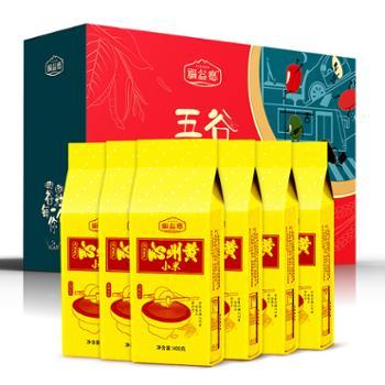 福益德 山西沁州黄小米 400gX6袋