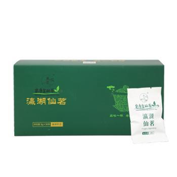 瀛湖仙茗毛尖茶袋装90克