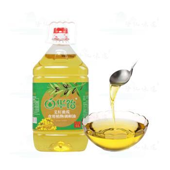 华饴 菜籽橄榄食用植物调和油 5L