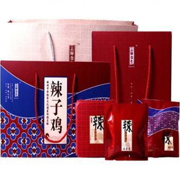 志晖食作组合装辣子鸡礼盒礼盒4*500g