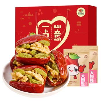 宝珠山红枣夹核桃葡萄干年货礼盒1000g