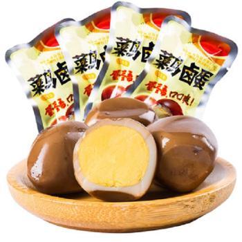 中原老家乡 鹌鹑蛋卤蛋小包装 30袋