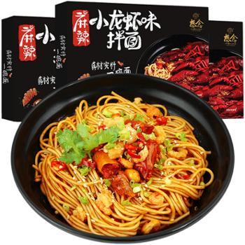 想念麻辣小龙虾拌面(有调料包)153g*3盒