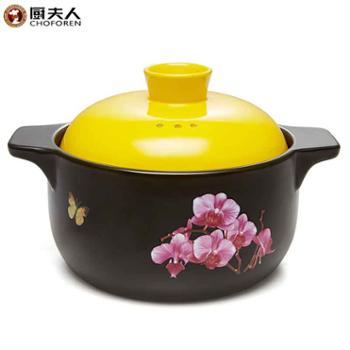 厨夫人 韩味尚品锅(兰花)砂锅煲汤炖汤 CFR-287/1.7升