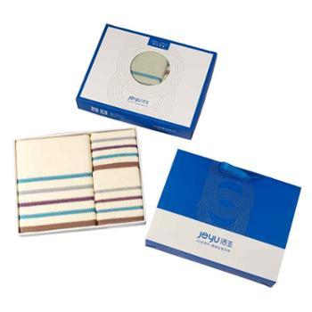 洁玉 素色三套装礼盒(浴巾1条、毛巾1条、方巾1条) 100%棉