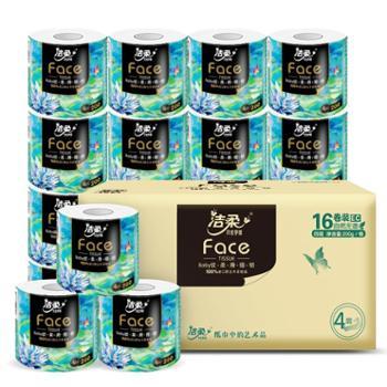 洁柔卫生纸(Face油画有芯)200g4层(16卷装) BJ203-16E