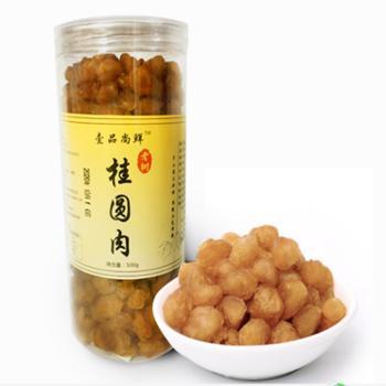 壹品尚鲜桂圆肉500g/瓶