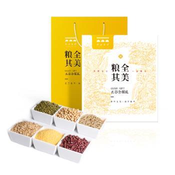 陕北滋味杂粮礼盒3935g