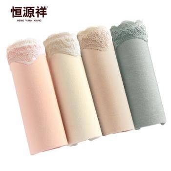 恒源祥/HYX女士纯棉三角内裤抗菌盒装95%棉+5%氨纶