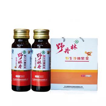 野林丹沙棘果浆50ml*15瓶