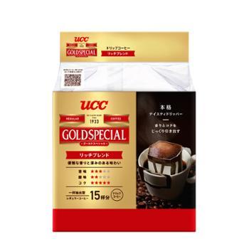 悠诗诗/UCC滴滤式丰郁咖啡粉120克(8克X15袋)/包