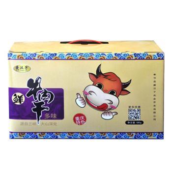 夔汉子多味鲜牛肉干580g礼盒装休闲肉脯零食