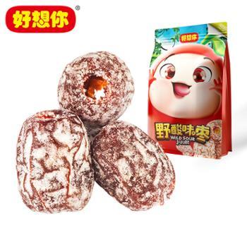 好想你野酸味枣160g酸甜蜜饯红枣果脯小包装