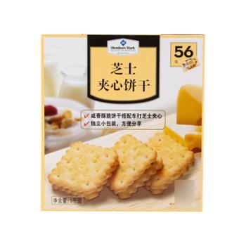 Member'sMark芝士夹心饼干1kg*2