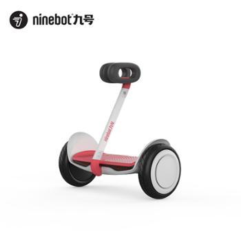 ninebotNinebot纳恩博九号智能儿童平衡车超级飞侠版儿童平衡车nano