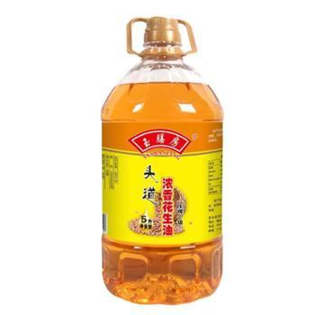 玉膳房 头道浓香一级花生油 5L/桶