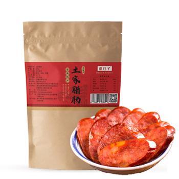 土家腊肉 腊香肠 500g/袋