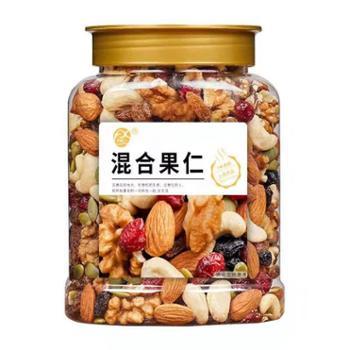 浮闲每日坚果混合果仁罐装净重500g/罐