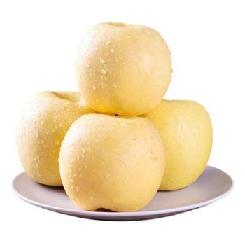 鲜果果 黄金奶油富士苹果 带箱5斤装(约6-9个)