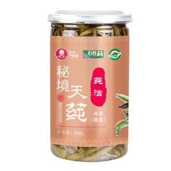 秘境天莼醋渍莼菜(莼洁)330g/罐*4罐