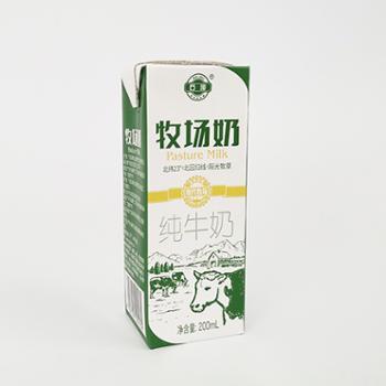 石埠牧场奶纯牛奶营养早餐饮料饮品200ml*12整箱