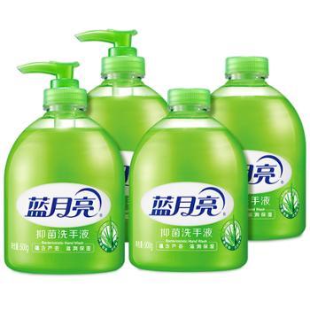 蓝月亮 芦荟抑菌洗手液500g*4瓶套装