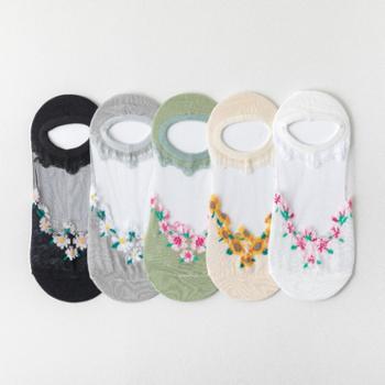 Asrla 休闲碎花隐形袜 玻璃丝冰丝 船袜隐形袜
