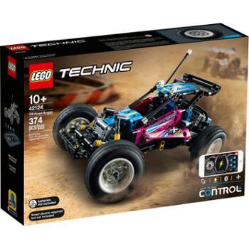 乐高LEGO机械组42124遥控越野车模型男孩积木玩具