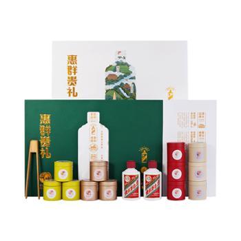 惠群贵礼红茶·银球茶·毛尖茶·银针白茶·贵州飞天茅台酒礼盒